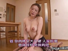 horny-mother