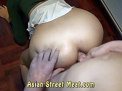 anal-outdoor